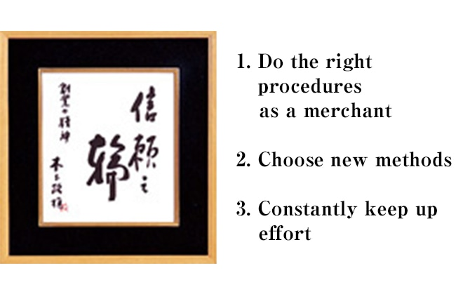 Circle of Trust 1. Do the right procedures as a merchant 2. Choose new methods 3. Constantly keep up effort