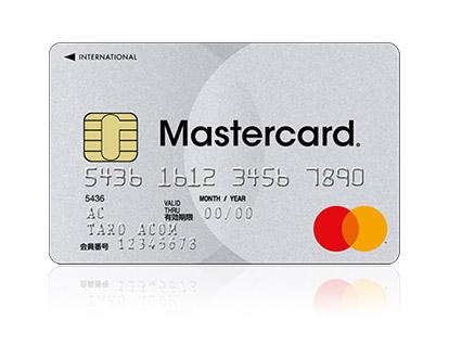 ACマスターカード(カードローン付き)の画像